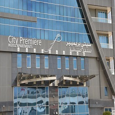 City Premiere Hotel Apartments Dubai